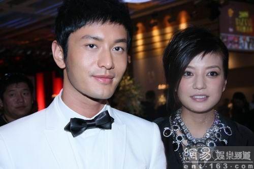 25.08.2008: Triệu Vy – Hoàng Hiểu Minh – Trần Khôn: Tình bạn học trong đêm từ thiện Bazaar