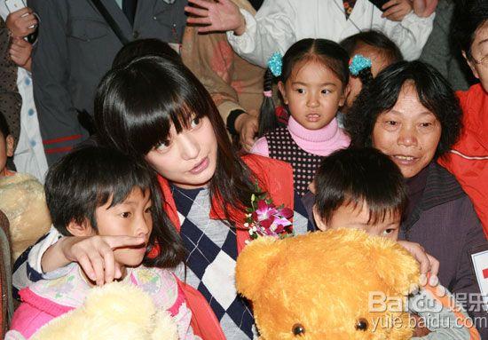 01.11.2008: Triệu Vy đến Miên Dương-công trình từ thiện Tấm Lòng Nhân Ái