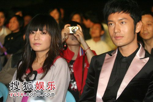 24.10.2008: Dạ hội mừng 30 năm huy hoàng phim truyền hình Trung Quốc | 中国电视剧辉煌30年庆典