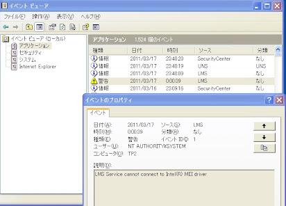 intel mei driver windows xp