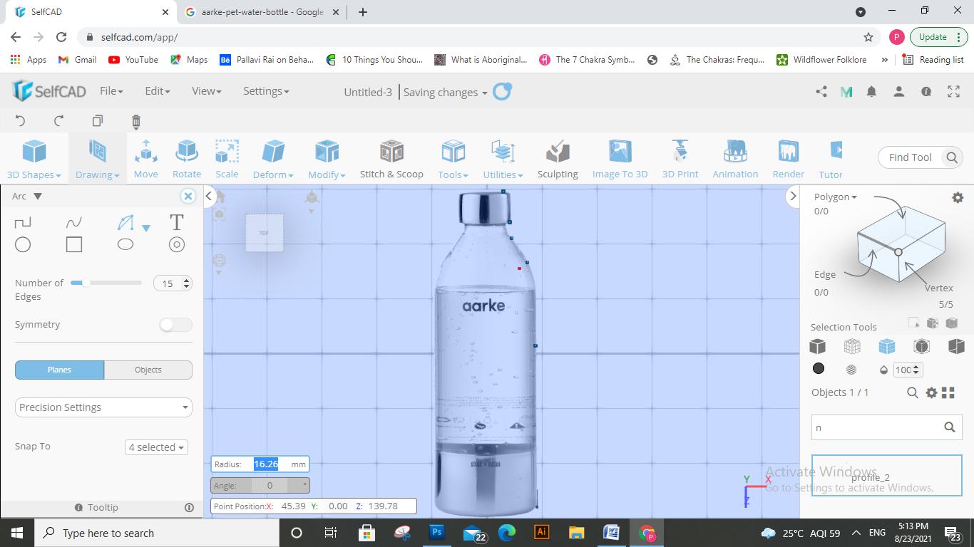 freelance 3D designing