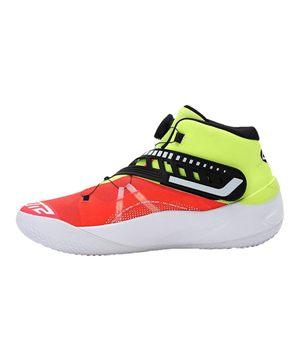 Puma Unisex-Adult Disc Rebirth Best Basketball Shoes