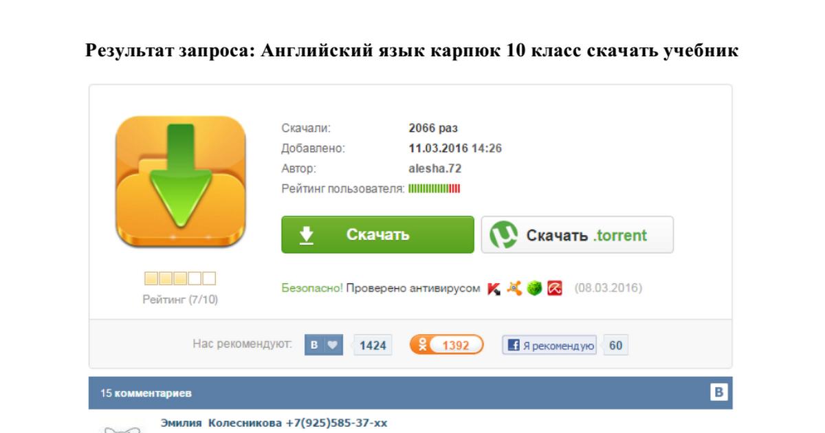 Сканворды На Казахском Языке Онлайн