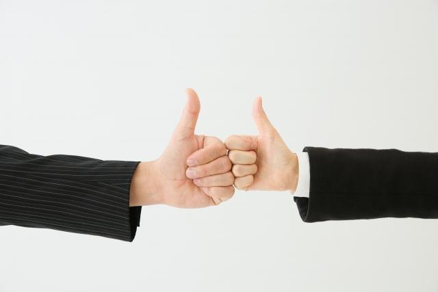 法人保険を種類別で比較ランキング!選び方や見ておきたいポイントも解説!