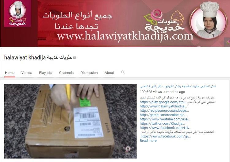 C:\Users\Ayoub\AppData\Local\Microsoft\Windows\INetCache\Content.Word\Halaw. Khadija.jpg