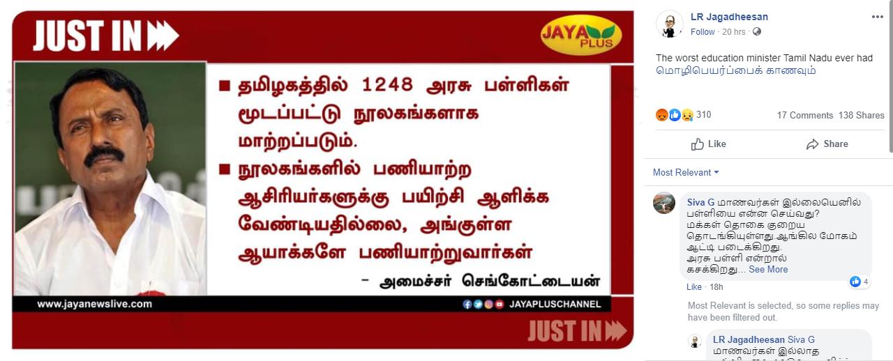 JAYA NEWS 2.png