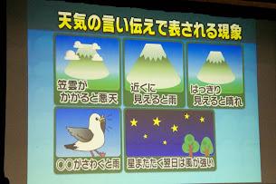 北海道それぞれの地域のことわざ