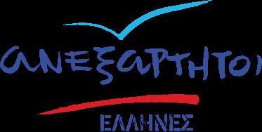 ANEXELL Logo