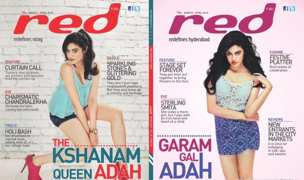 Adah Sharma on Red Magazine cover looking smoking hot n sexy