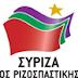 Γ. Πάντζας: H συγκυβέρνηση μεθόδευσε την «ακύρωση» της έκθεσης καταπέλτη της Επιτροπής Αναφορών του Ευρωπαϊκού Κοινοβουλίου, η οποία διαπίστωνε κακή διαχείριση και ακατάλληλη χωροθέτηση στο Γραμματικό