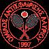 Δελτίο τύπου από τον όμιλο αντισφαίρισης Λαυρίου (11/6/2013)