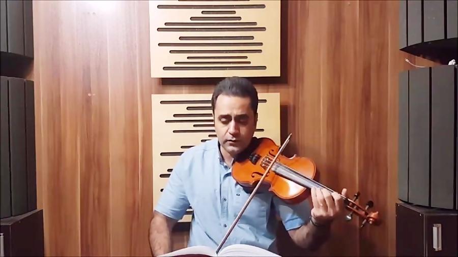 درآمد سوم راستپنجگاه ردیف دوم ابوالحسن صبا ایمان ملکی ویولن