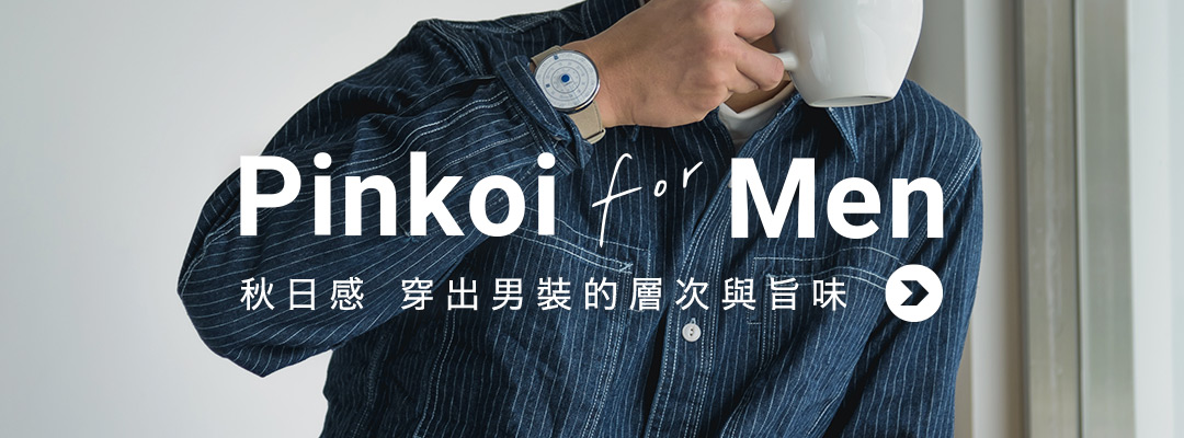 Pinkoi for men