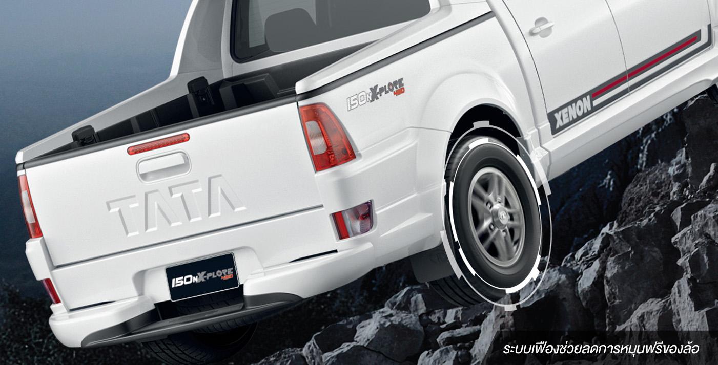 จุดเด่นของรถยนต์ : TATA Xenon 150NX-Plore 4WD