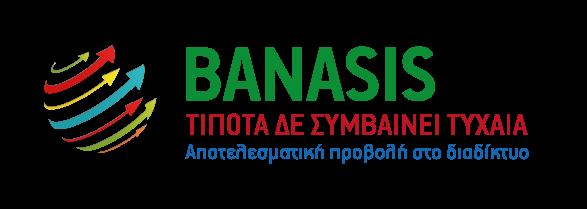 logos4_sm.png