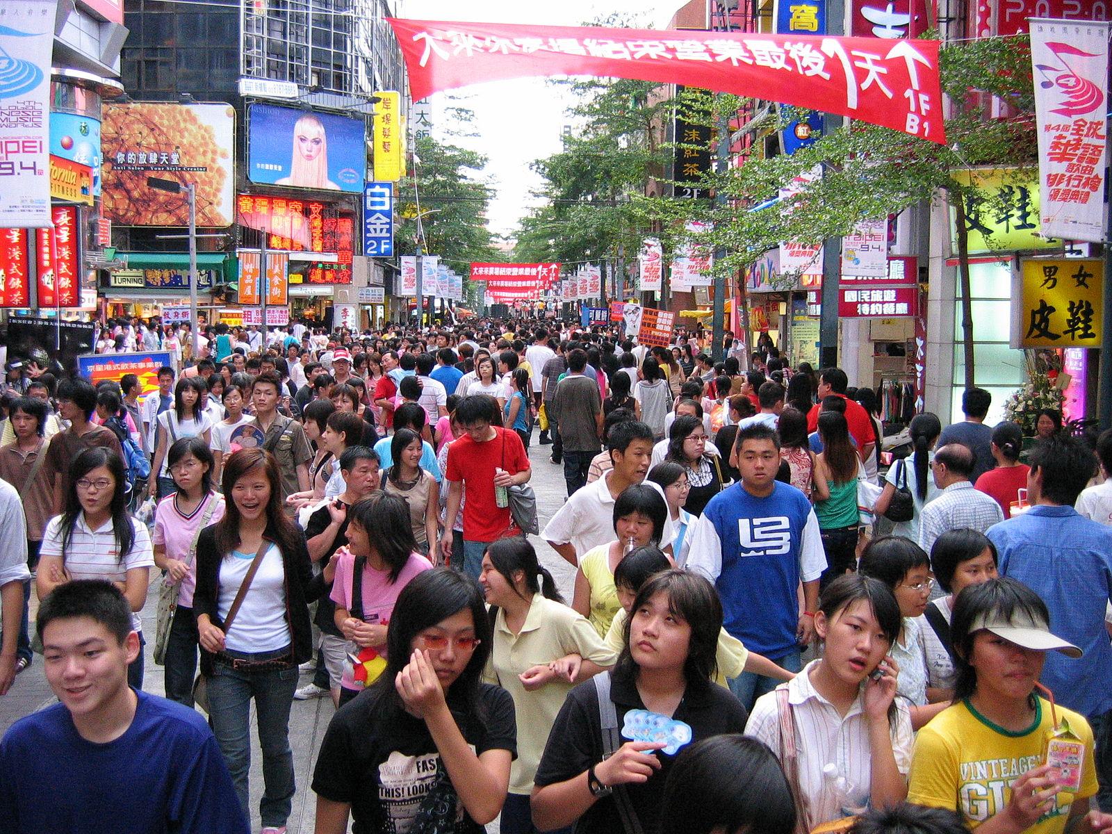 年轻人未来将在群众冲撞台湾既有体制的过程中扮演重要角色。 //图片来源:维基百科,Richy