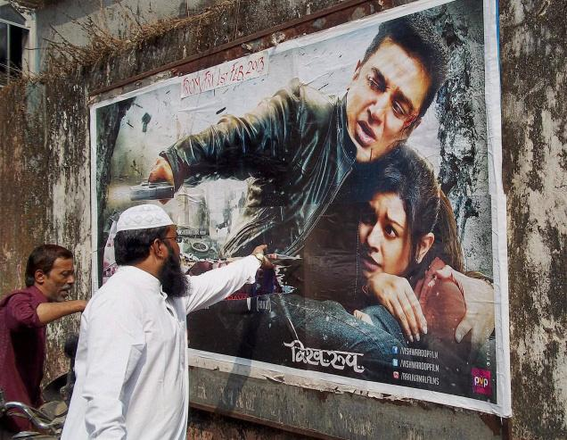The Mudgal committee was set up earlier this year after the government felt the need to update the 1952 Cinematograph Act in the wake of the controversy over Tamil Nadu's ban on Vishwaroopam. File Photo