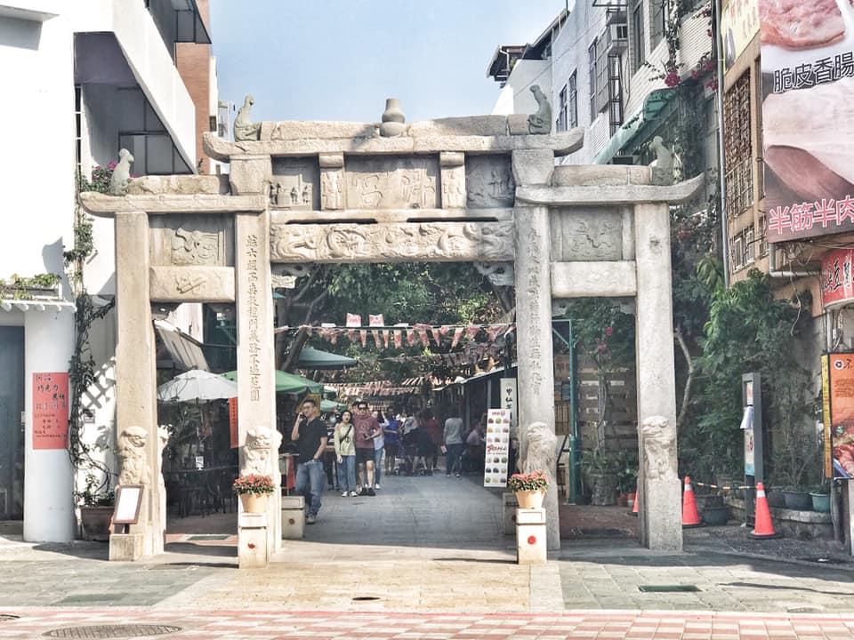台南孔廟商圈