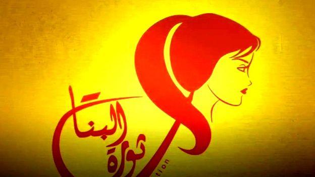 Логотип группы гадир