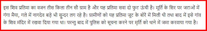 screenshot-www.marwarpatrika.com-2019.07.22-22-23-17.png