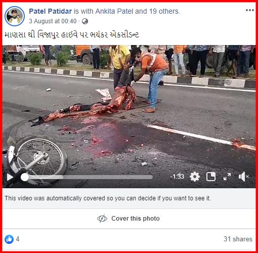 screenshot-www.facebook.com-2019.08.05-17-16-41.png