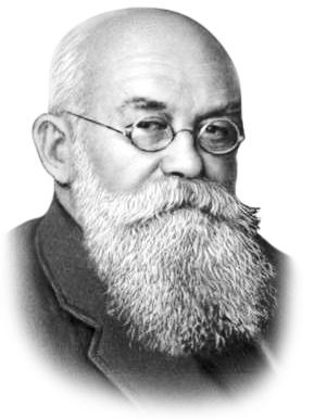 Михаил Грушевский — председатель Центральной Рады