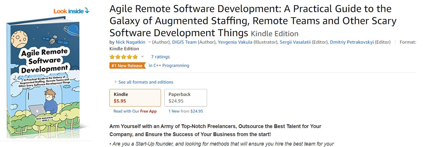 Як продавати книги на Amazon: інструкція