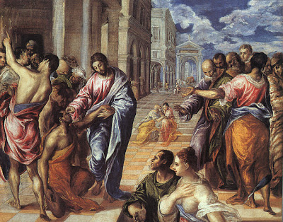 The miracle of Christ healing the blind(1575,oil on canvas).jpg