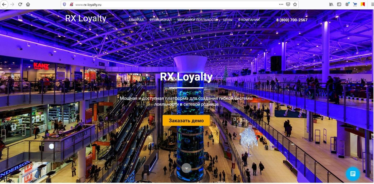 rx-loyalty-1.jpg
