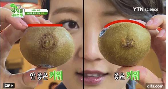 Ngoài ra, nhớ chọn những quả có hình dáng tròn, đừng chọn kiwi có dáng quả bẹt vì nó kém ngon hơn đấy!