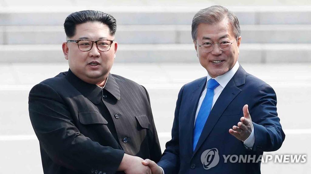 Hàn Quốc và Triều Tiên nối lại đường dây nóng qua biên giới