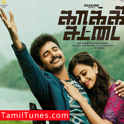 May madham songs download tamilwire.