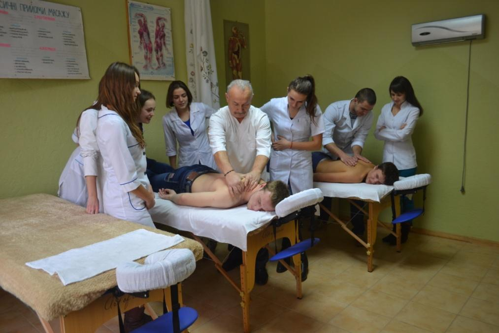 C:\Users\Valeriy\Desktop\ТВА\ФЗіФВ\Фото\Філак масаж.JPG