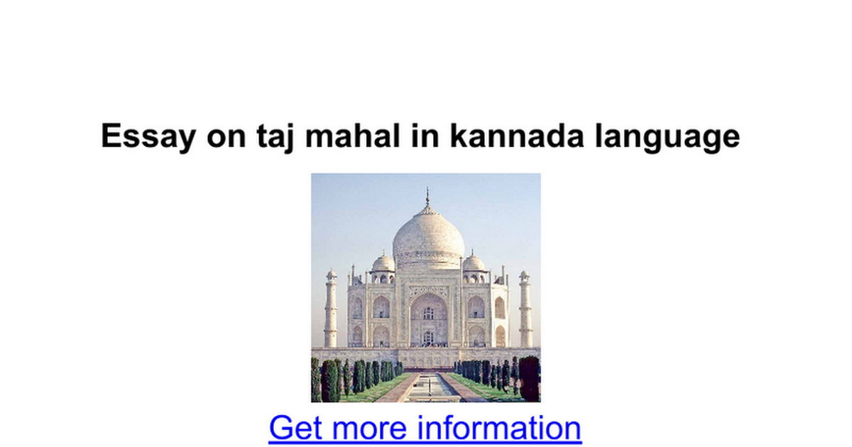 descriptive essay on tajmahal Descriptive essay on tajmahal free essays hard-stone carving existed in india and some islamic countries looking at the pictures of the taj mahal.