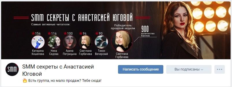 динамическая обложка с выводом подписчиков