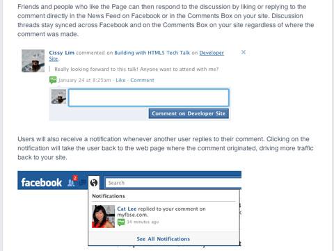 Facebookコメント機能 INNOUT.jp