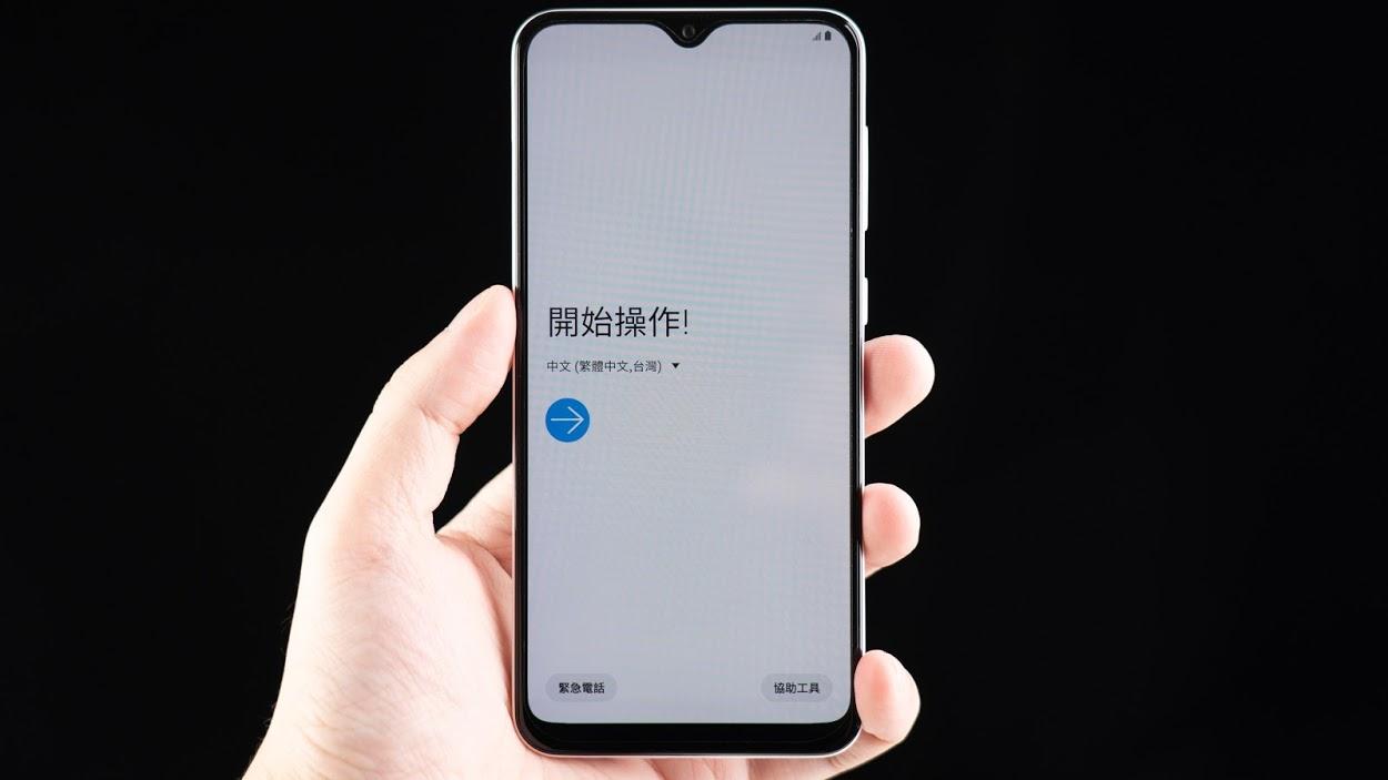 九千以下的手機選什麼?三星 Samsung Galaxy A30s 平價同時擁有旗艦規格! 駁二一日遊~ - 6
