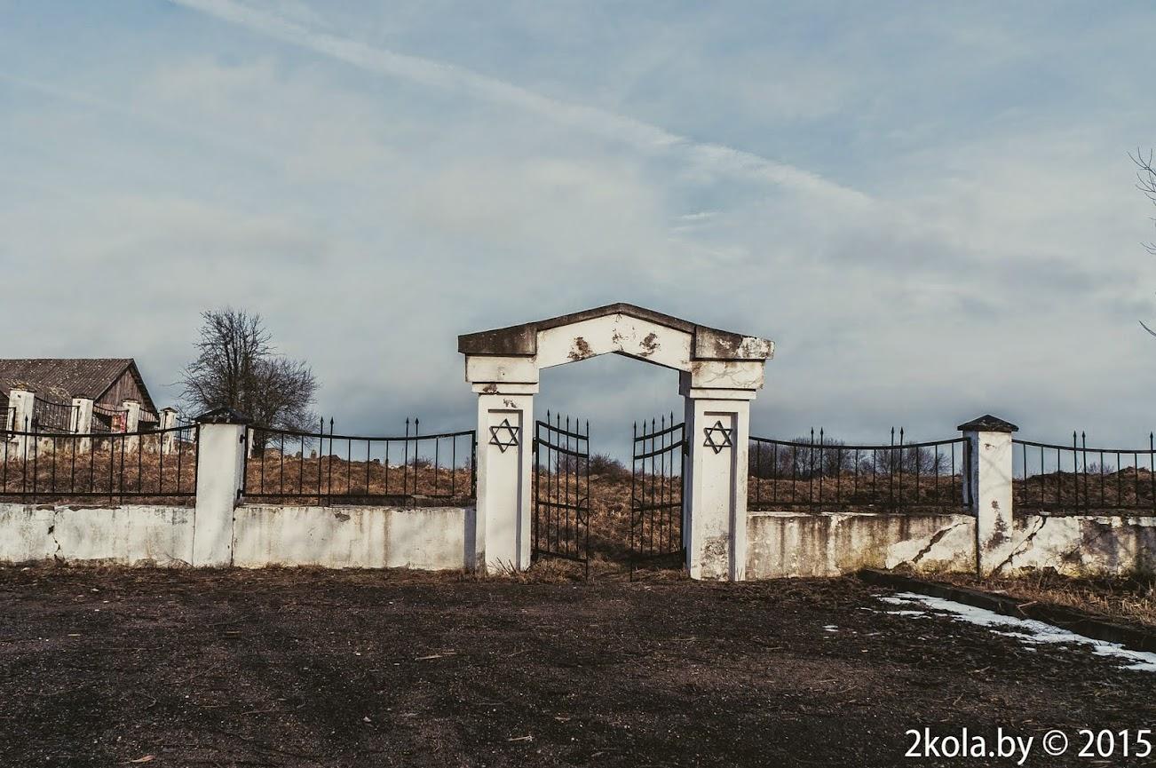Габрэйскія могілкі. г.Мір