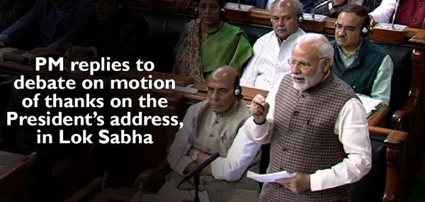 Image result for motion of thanks  upsc