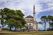 Φετιχέ τζαμί τάφος του Αλή Πασά.jpg