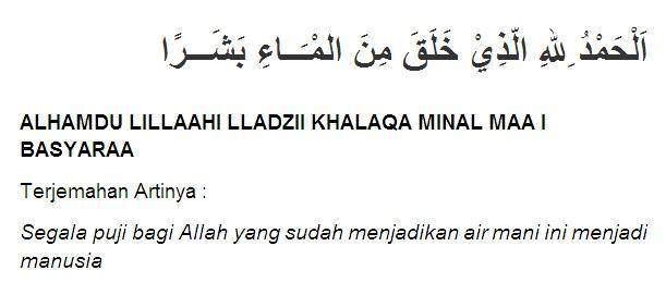 doa selepas bersetubuh