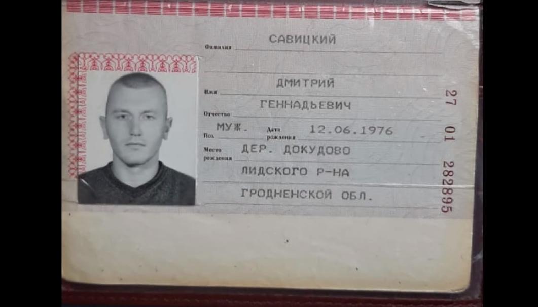 """Терорист """"Сова"""" причетний до загибелі 49 українських воїнів."""