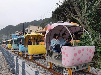 深澳鐵道自行車 (Shen'ao Rail Bike)