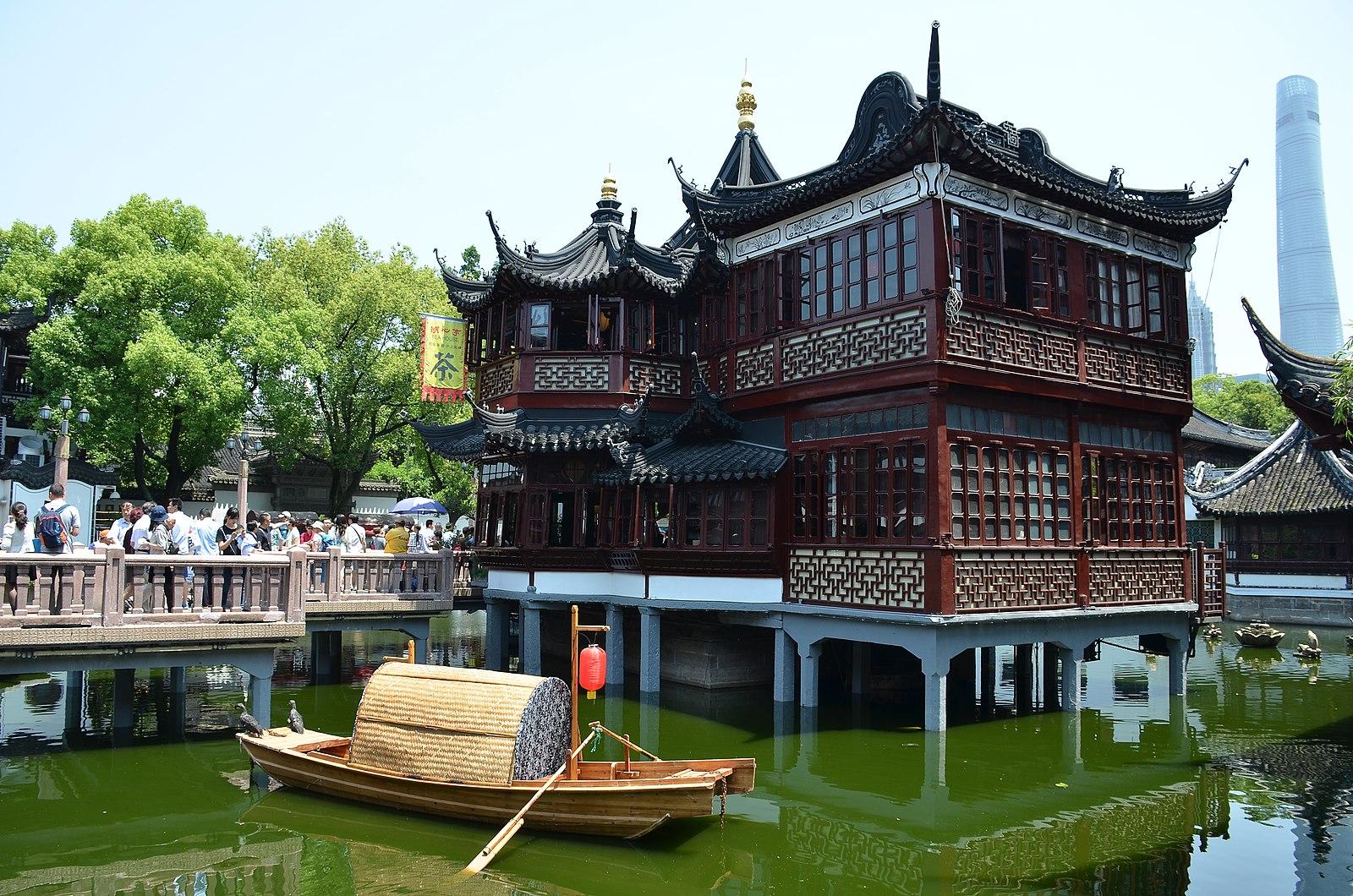 Mid Lake Pavilion Tea House