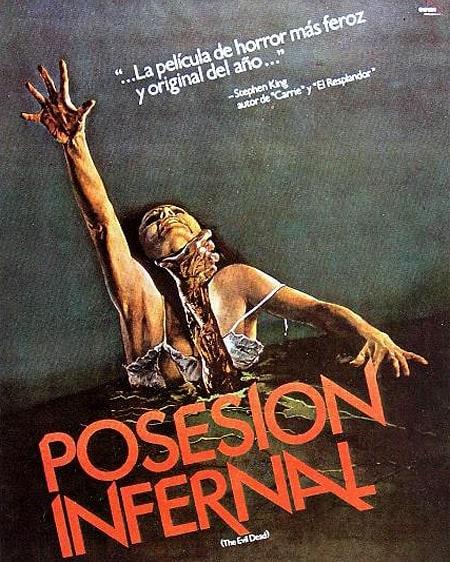 Posesión infernal (1981, Sam Raimi)