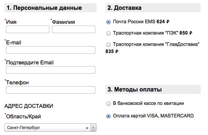 M1: EMS Почта России-продукция