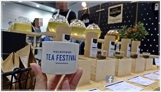 teafestival10.JPG