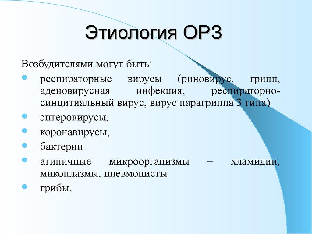 https://cf.ppt-online.org/files/slide/p/PhMSWBsAgw8t695GZQIbc3lYdnfrXDEJCVNza7/slide-3.jpg