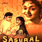 Sasural (Original Motion Picture Soundtrack)
