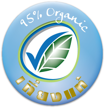 95% organic product logo